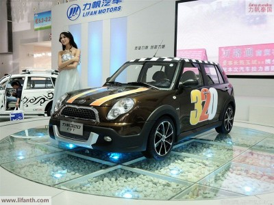 Lifan 320's Show Time
