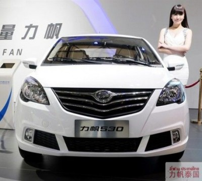 Lifan 530 Launched on the Chinese Car Market in Jun 2013