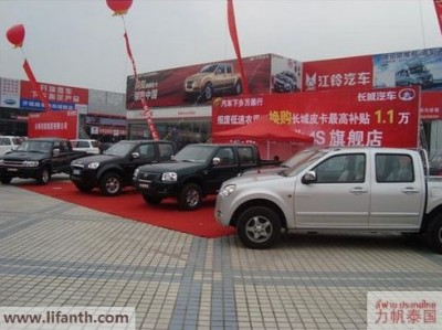 Chongqing subsidising car purchases in rural areas