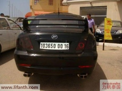 Special episode:Lifan 520 from Algeria -2