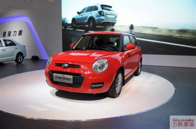 Lifan 330 Will be Launched on Chinese Car Market in Q4 2013
