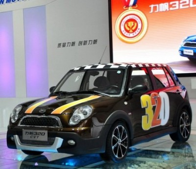 Lifan 320 Champion Meet People at the First Time in Guangzhou